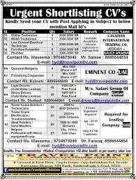 civil engineering jobs in dubai for freshers 2015 mustang travel point hyderabad walkin interviews jobs at gulf gulf jobs