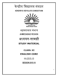 session 2015 16 class xi english core study material university