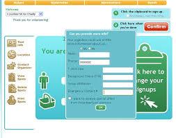 free volunteer registration template online signup blog by