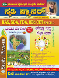 karnataka classic education pvt ltd official website