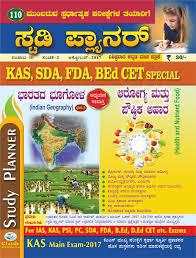 karnataka classic education pvt ltd official website