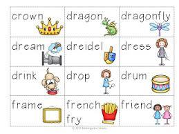 br cr dr fr gr pr tr u0027r u0027 word blend activty kindergarten