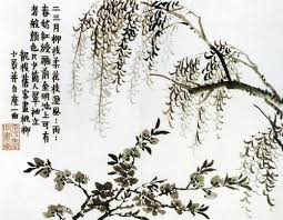 wandering along the way tree symbolism in taoism