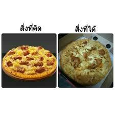cuisine pizza ผ ดหว งมากก บ pizza hut มาตราฐานของค ณค ออะไรคร บ pantip