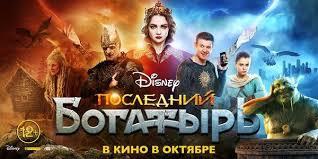 sinopsis film tentang hacker translating the russian disney film the last warrior kidding herself