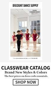 discount dance supply dance teacher program