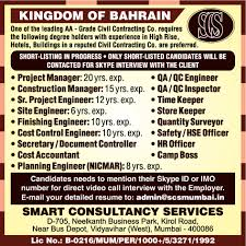 planning engineer jobs in dubai uae for americans hospital jobs in smart consultancy services vacancies in smart consultancy