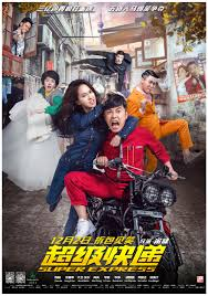 Nonton Film Super Express Subtitle Indonesia Streaming Download