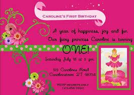 Online Invitation Card Maker Software Design An Invitation Card Design An Invitation Card Online Free