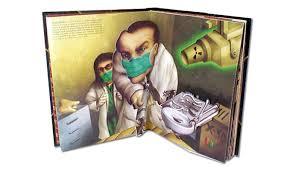 the pop up book of phobias