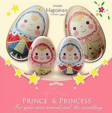 personalized easter eggs compare prices on personalized easter eggs online shopping buy
