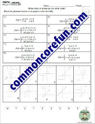 piecewise functions packetcommon core math fun