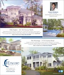 newspaper advertisement amygraudesign realestate advertisement