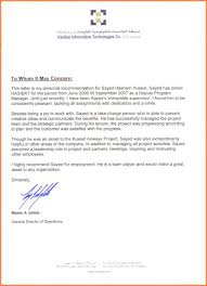 8 company letter of recommendation sample company letterhead