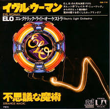 Evil Woman Electric Light Orchestra Electric Light Orchestra Evil Woman Hitparade Ch