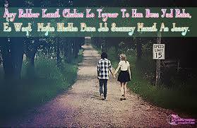 Sad Love Letters To Him The Biggest Poetry And Wishes Website Of The World Millions Of