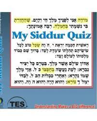 my siddur daily prayer hebrew prayer bible study