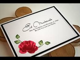 Eid Card Design Eid Cards Featuring Altenew Vintage Roses For Tupelo Designs Llc