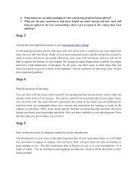 children essay english type my professional reflective essay on