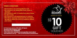restaurant gift cards online vouchers shin minori
