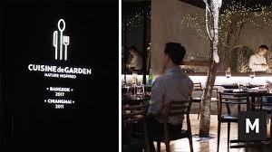 de cuisine mds cuisine de garden ร านอาหารท ท กจานได แรงบ นดาลใจจาก