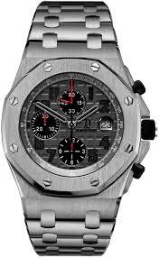audemars piguet watches at gemnation com