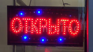Open Light Up Sign Flashing Illuminated Open Sign In Russian Language Stock Video