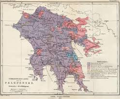 Dialect Map Usa by Macedonian Truth Organisation Ethnic Map Showing Where Albanian