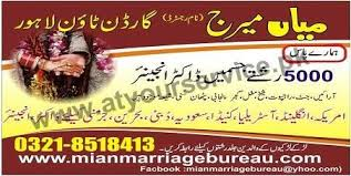 bureau in mian marriage bureau garden town lahore pakistan s largest