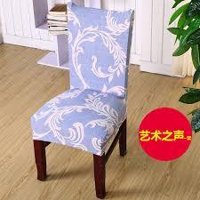 mariage dã co aliexpress buy coprisedie sala da pranzo fundas para sillas