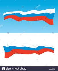 Russian Czar Flag Russian Nationalist Stock Photos U0026 Russian Nationalist Stock