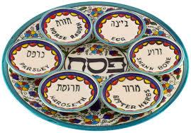 seder plate armenian ceramic seder plate with 6 bowls 30cm passover