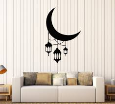 popular arabic stickers buy cheap arabic stickers lots from china crescent moon lantern lighting arabic stickers for nursery removable home decoration vinyl wall decals bedroom hot