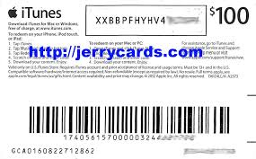 where to buy gift cards online buy us itunes gift card online jerry cards faq