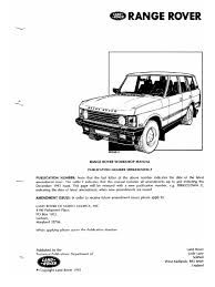 download 2012 01 15 210857 range rover workshop manual p38 trans