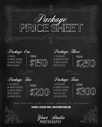 photography packages photography price list chalkboard photography package