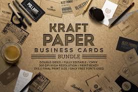 kraft paper business cards bundle business card templates
