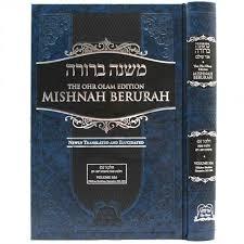 mishnah berurah berurah ohr olam hebrew volume 3e siman 309 317