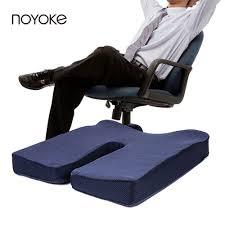 Memory Foam Chair Pad Online Get Cheap Memory Foam Cushion Aliexpress Com Alibaba Group