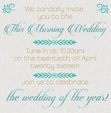we cordially invite you to our wedding free printable invitation