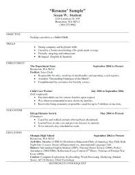 National Honor Society Resume Example Resume Samples For Self Employed Individuals Resume Template The