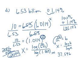 showme algebra 2 district semester final review