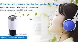 Best Odor Eliminator For Bathroom 2015 New Best Odor Eliminators Car Deodorizer For New Car Smell