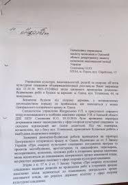 K Henplan дача анатра прощальный рейд саакашвили U2022 портал антикор