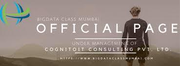 big data class bigdata class mumbai education 4 photos