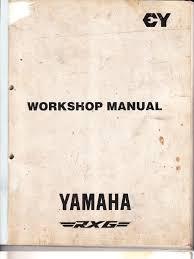 yamaha rx g service manual piston tire