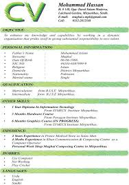 latest resume format 2015 for experienced crossword cv format for matric intermediate ms word pinterest latest