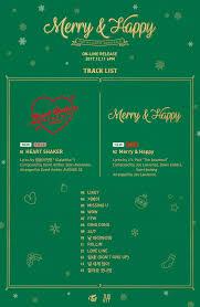 image merry happy tracklist png kpop wiki fandom