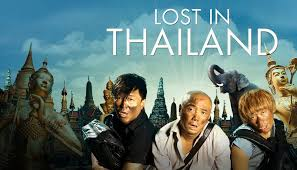 film blu thailand win lost in thailand on blu ray forces of geek