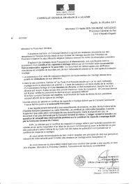 certificat de capacitã de mariage mariage capacite mariage maroc